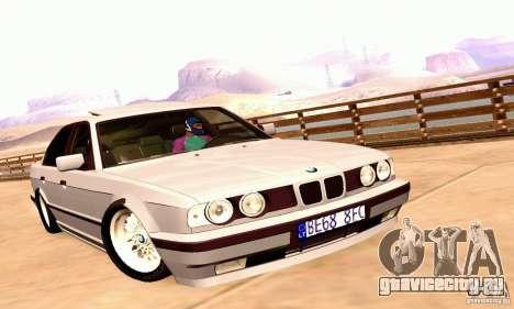 BMW E34 525i для GTA San Andreas вид сзади слева