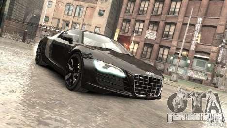 Audi R8 V10 2010 [EPM] для GTA 4 вид сбоку