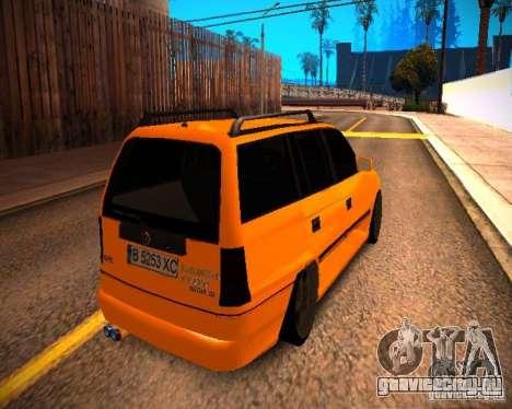 Opel Astra GSI Caravan для GTA San Andreas