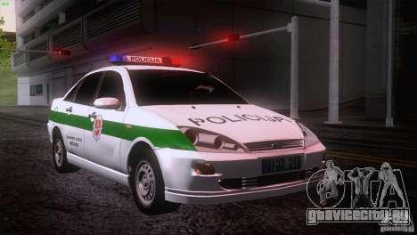 Ford Focus Policija для GTA San Andreas
