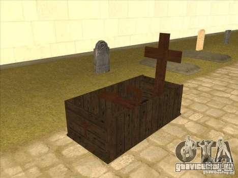 Jesus Kistenmobil для GTA San Andreas