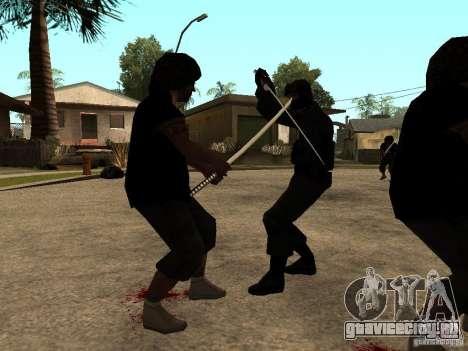 Драка с катанами на Grove Street для GTA San Andreas третий скриншот