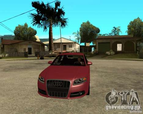 Audi S4 tunable для GTA San Andreas вид сзади