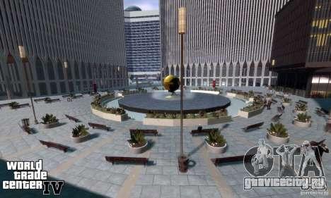 World Trade Center для GTA 4 третий скриншот