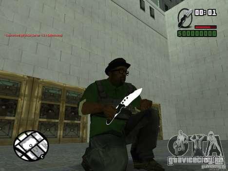 Black Weapon by ForT для GTA San Andreas седьмой скриншот