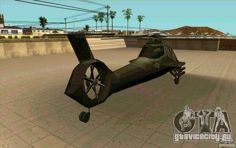 Sikorsky RAH-66 Comanche stealth green для GTA San Andreas вид сзади