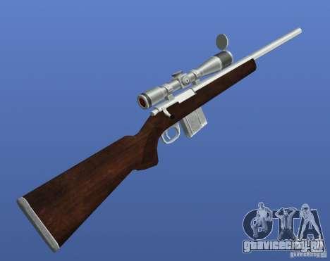 Mega Gun Pack (Chrom) для GTA 4 двенадцатый скриншот