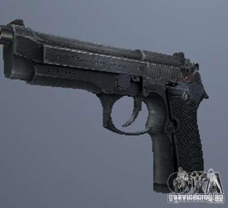 Набор оружия из сталкера V3 для GTA San Andreas седьмой скриншот