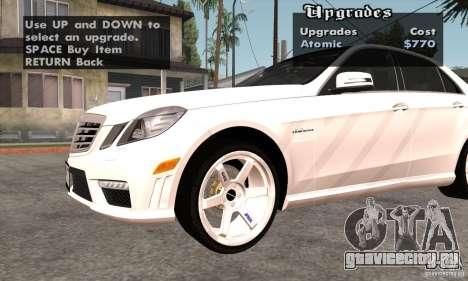 Wheels Pack by EMZone для GTA San Andreas третий скриншот