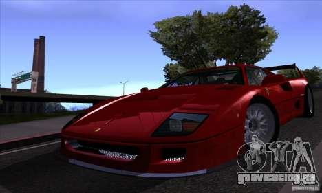 Ferrari F40 GTE LM для GTA San Andreas вид сбоку