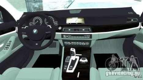 BMW M5 F11 Touring для GTA 4 вид справа