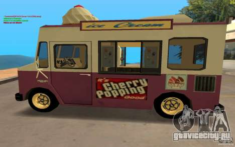 Chevrolet Forvard Control 20 Ice Cream для GTA San Andreas вид сзади слева
