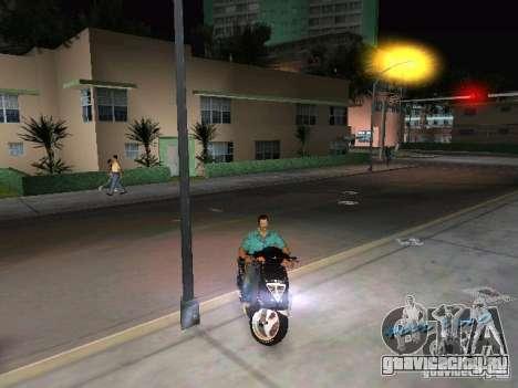PIAGGIO NRG MC3 для GTA Vice City вид справа