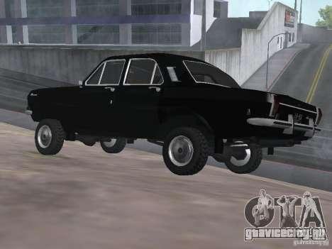 ГАЗ 24-95 ВОЛГА для GTA San Andreas вид слева