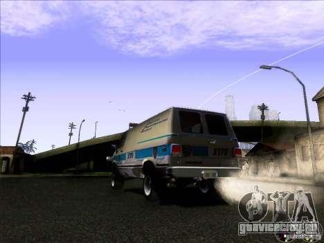 Chevrolet VAN G20 NYPD SWAT для GTA San Andreas вид справа