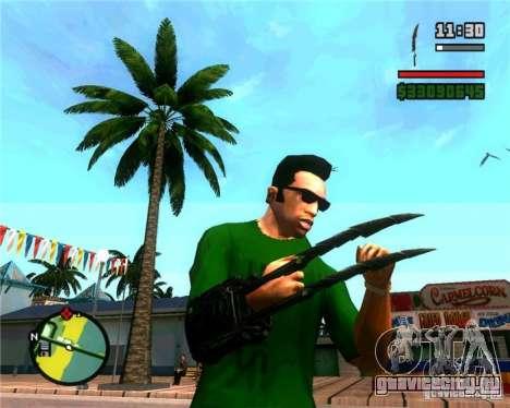 Когти Хищника для GTA San Andreas