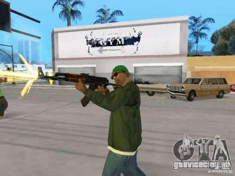 AKC - 47 HD для GTA San Andreas пятый скриншот