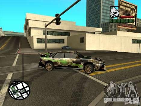 Новый винил для Cултана для GTA San Andreas вид сзади слева