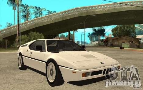BMW M1 1981 для GTA San Andreas вид сзади