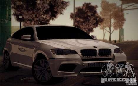BMW X6M E71 для GTA San Andreas