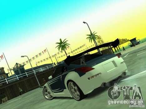 Nissan 350z Tea Hair для GTA San Andreas вид сзади
