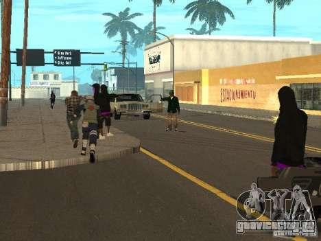 Hatake Kakashi From Naruto для GTA San Andreas пятый скриншот