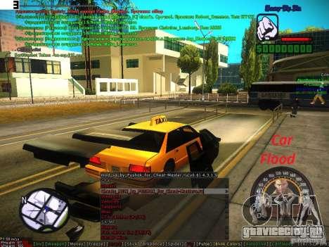 Sobeit for CM v0.6 для GTA San Andreas пятый скриншот