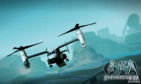 MV-22 Osprey для GTA San Andreas вид сверху