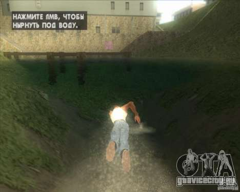 Мои настройки ENBSeries HD для GTA San Andreas пятый скриншот