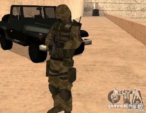 Ranger Army Skin Mod для GTA San Andreas третий скриншот