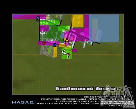 Домик в Арзамасе для GTA San Andreas седьмой скриншот