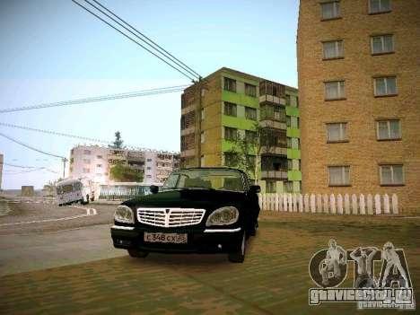 ГАЗ 31105 Волга Рейстайлинг для GTA San Andreas вид сзади