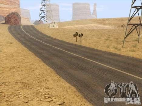 HQ Country Desert v1.3 для GTA San Andreas четвёртый скриншот