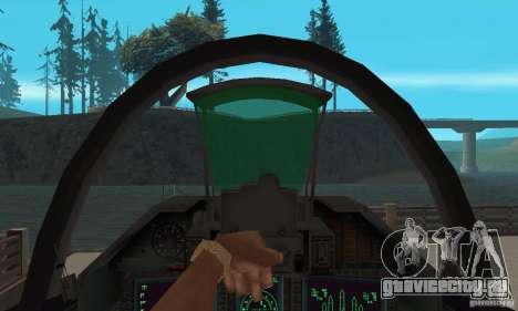 Су-47 «Беркут» Anime для GTA San Andreas вид сзади