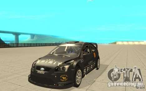 2 покрасочные работы к Ford Focus RS WRC 08 для GTA San Andreas вид справа