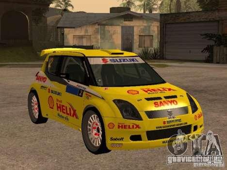 Suzuki Swift Rally для GTA San Andreas