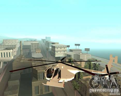 AH-6C Little Bird для GTA San Andreas вид слева