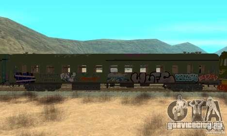 Custom Graffiti Train 2 для GTA San Andreas вид сзади слева