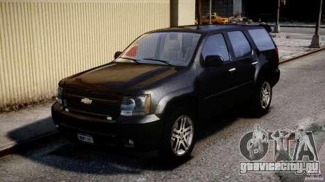 Chevrolet Tahoe 2007 для GTA 4