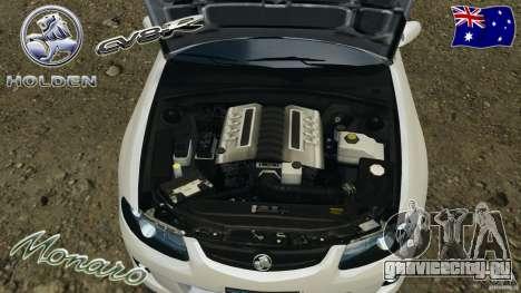 Holden Monaro CV8-R для GTA 4 вид сбоку