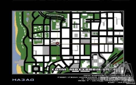 Coca Cola Market для GTA San Andreas пятый скриншот