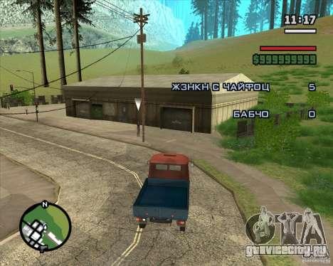 Развозчик ёлок для GTA San Andreas четвёртый скриншот