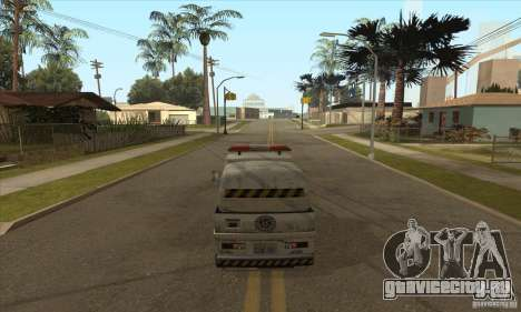 Работа дворника для GTA San Andreas третий скриншот