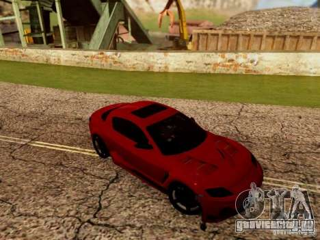 Mazda RX8 Reventon для GTA San Andreas вид сзади