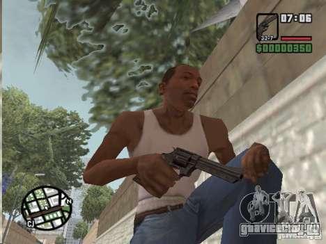 Mafia II Full Weapons Pack для GTA San Andreas четвёртый скриншот