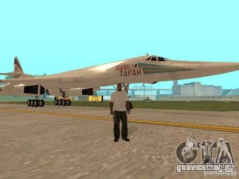 Ту -160 для GTA San Andreas