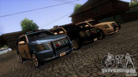 Cadillac Escalade 2007 Cop Car для GTA San Andreas вид сбоку