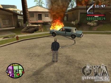 Overdose effects V1.3 для GTA San Andreas шестой скриншот