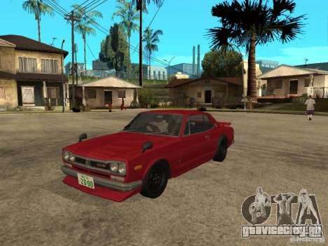Nissan Skyline 2000 GT-R для GTA San Andreas