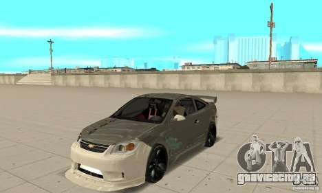 Chevrolet Cobalt SS NFS ProStreet для GTA San Andreas